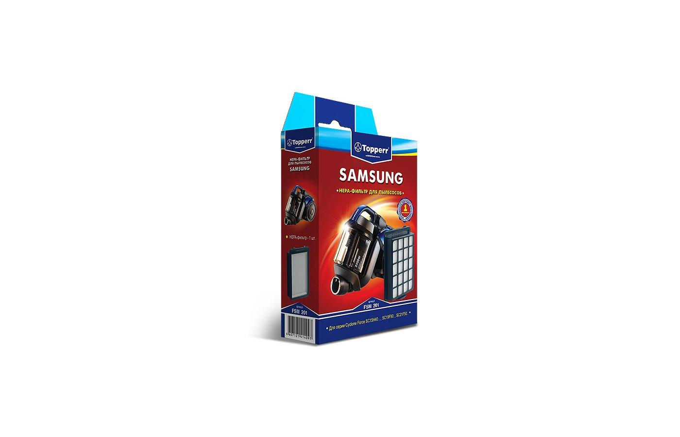 Фильтр для пылесоса TOPPERR 1148 FSM 201 Topperr HEPA-фильтр д/пылес SAMSUNG SC15H40...SC21F50..SC19F50..(DJ97-01962A)