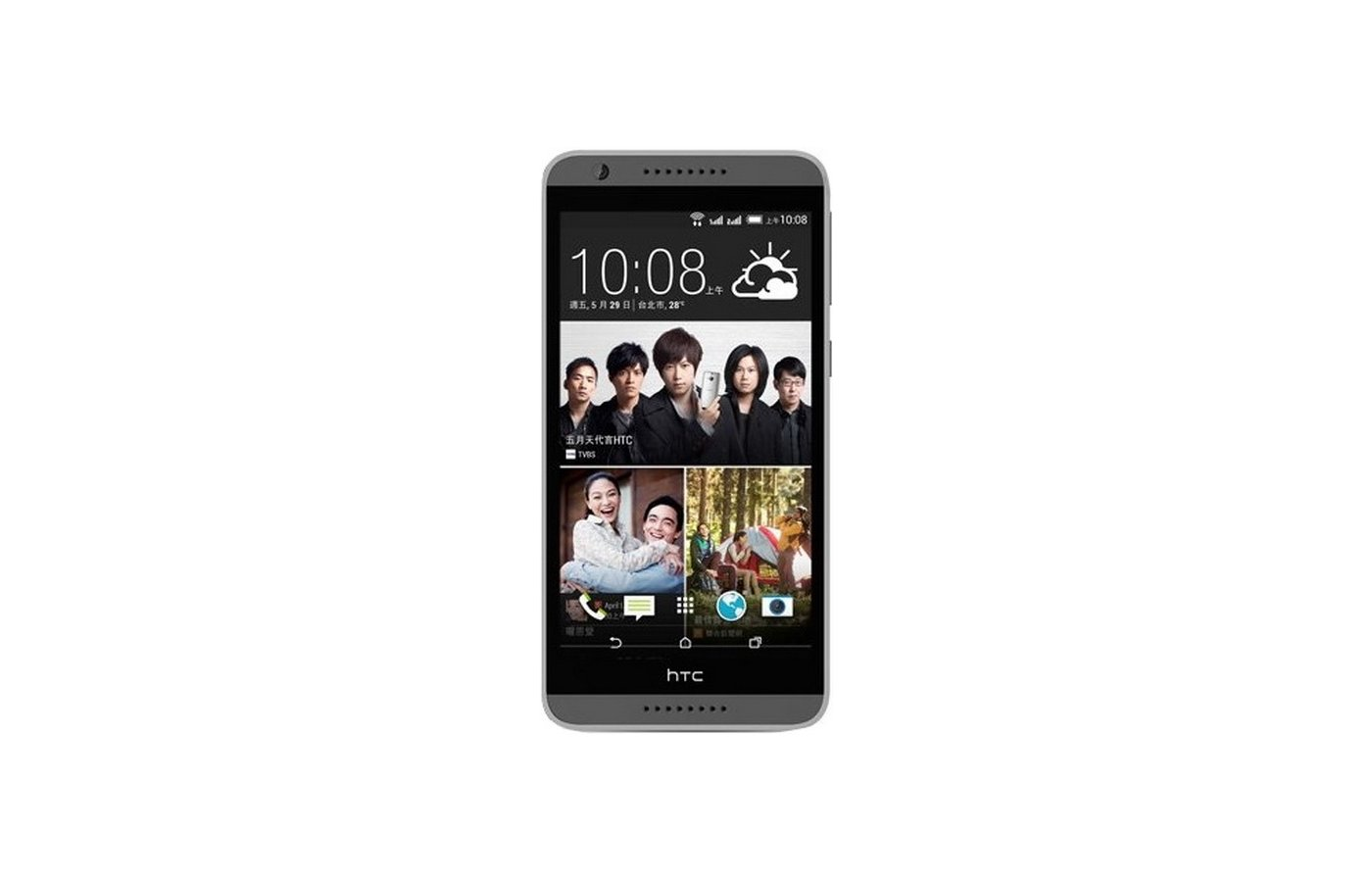 Смартфон HTC Desire 820G DS EEA Matt Gray Lt Gray