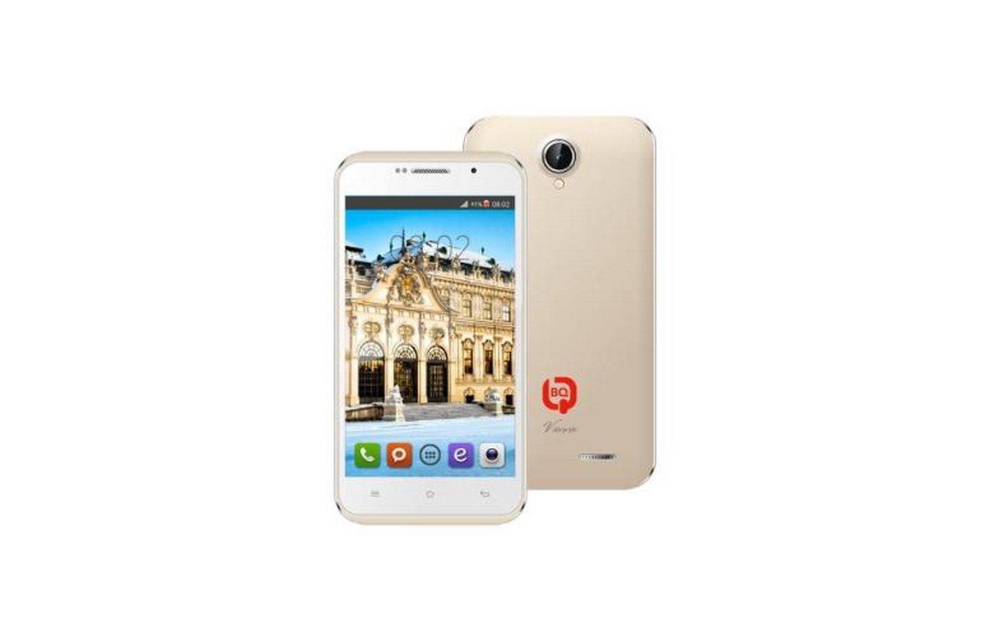 Смартфон BQ BQS-4525 Vienna Orange
