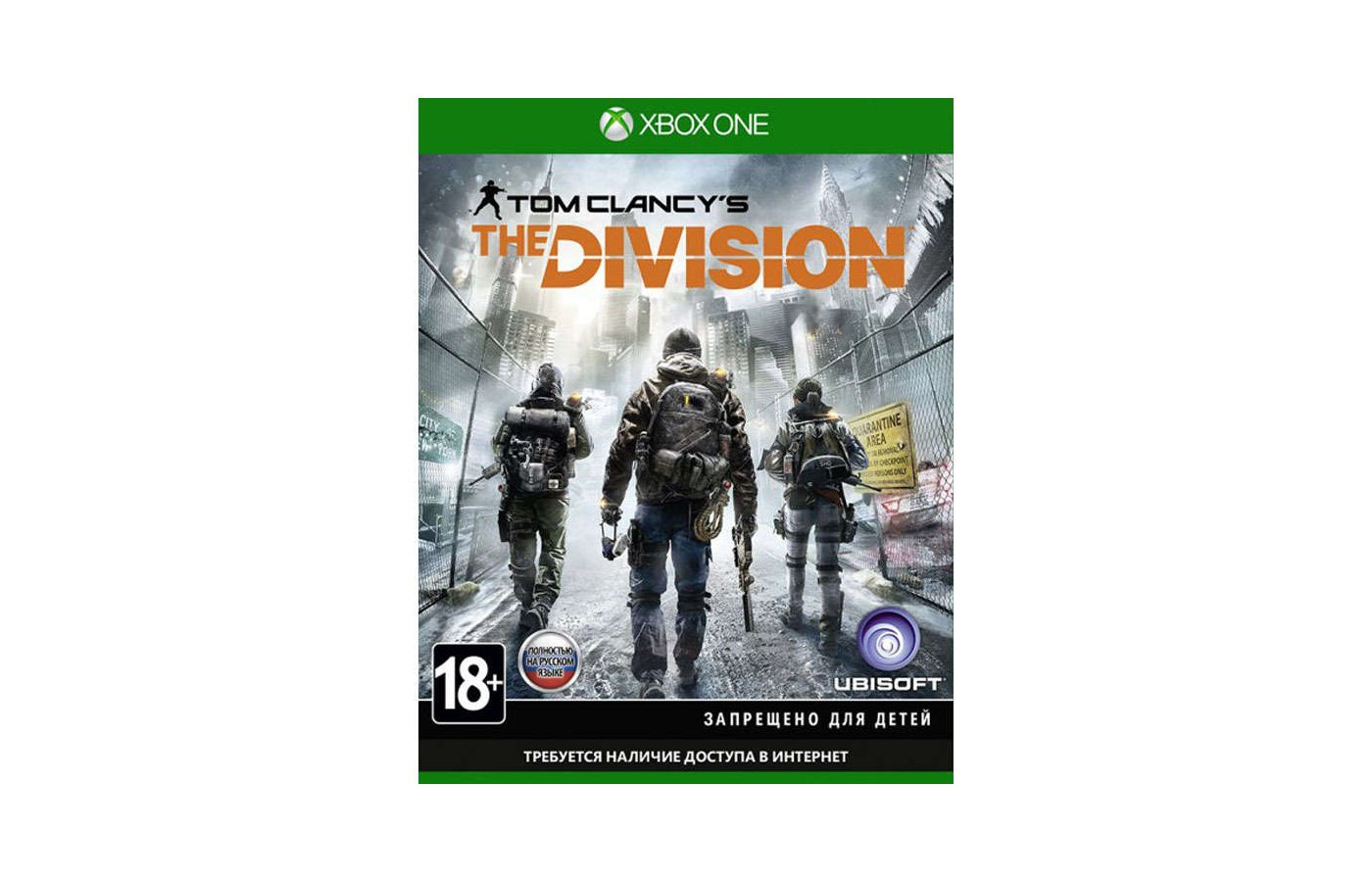 Tom Clancys The Division. Стандартное издание Xbox One русская версия