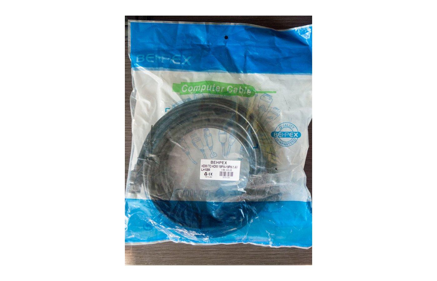Кабель Video HDMI(m) - HDMI(m) 10м. ver.1.4