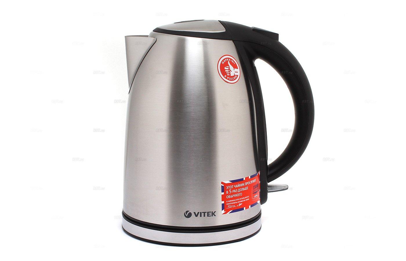 Чайник электрический  VITEK VT-1169