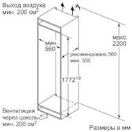 Фото Встраиваемый холодильник BOSCH KIS 87AF30R