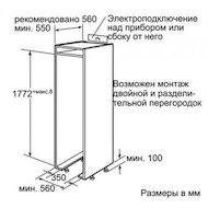 Фото Встраиваемый холодильник SIEMENS KI 39FP60RU