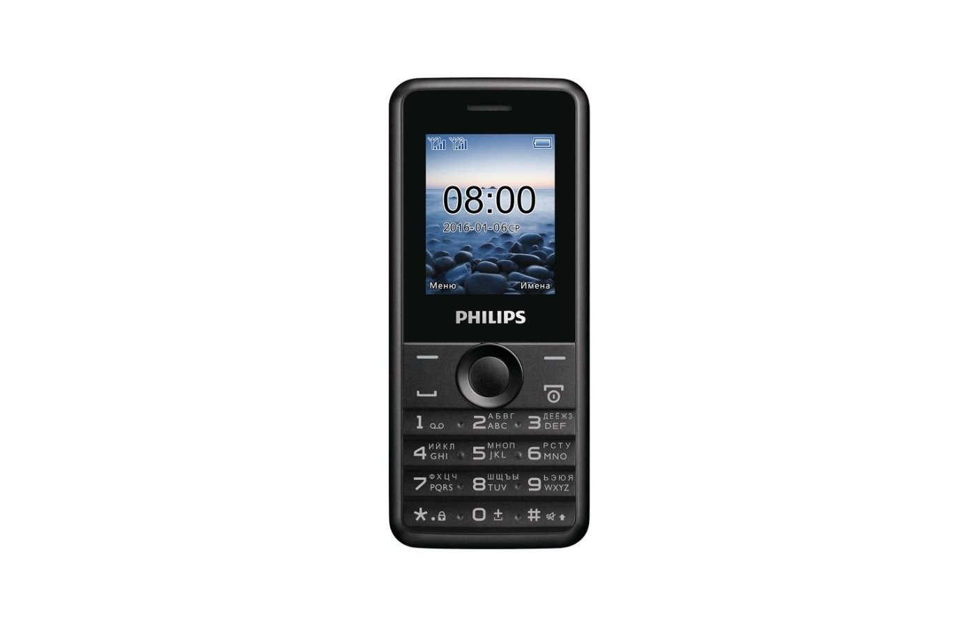 Мобильный телефон PHILIPS E103 black
