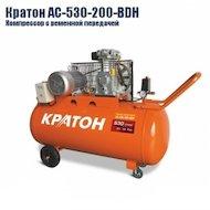 КРАТОН AC-530-200-BDH