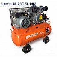 КРАТОН AC-300-50-BDV