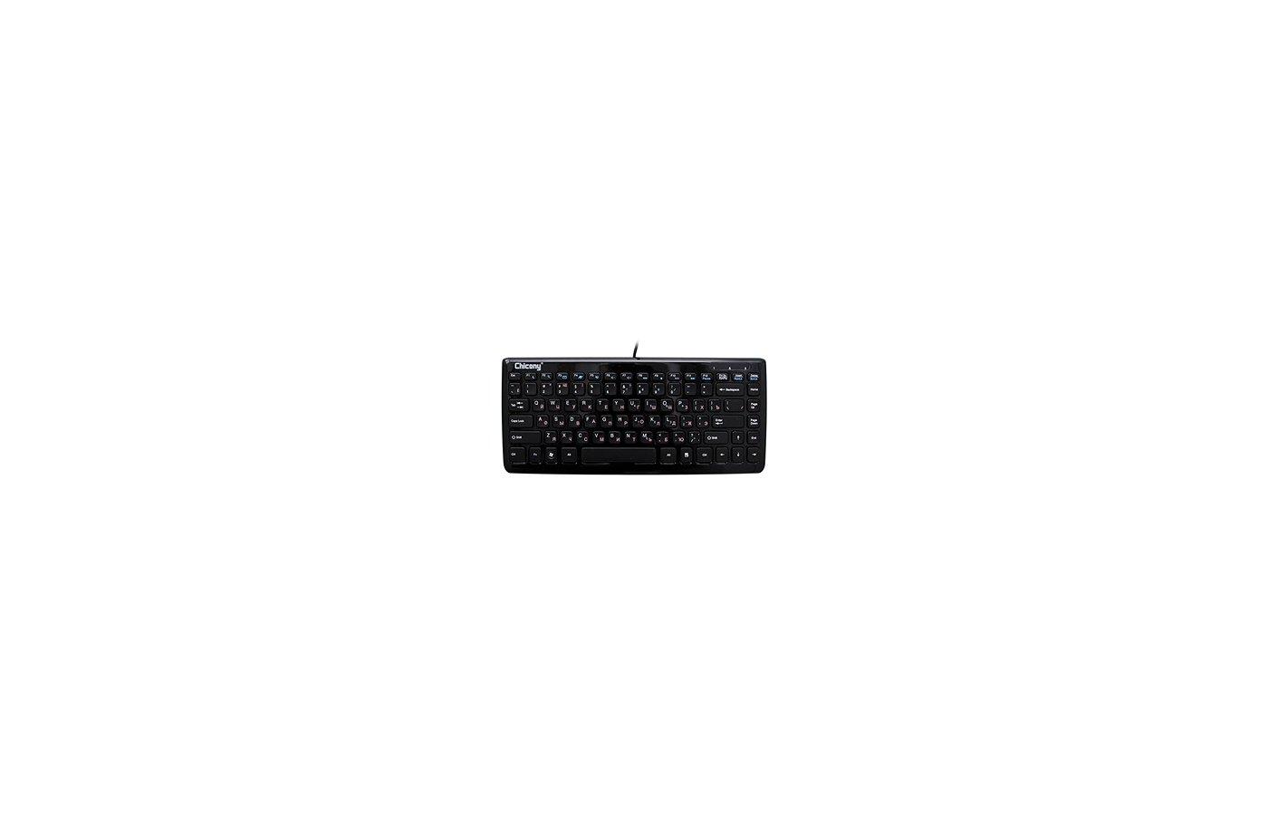 Клавиатура проводная Chicony KU-0903 USB glossy black multimedia internet super small