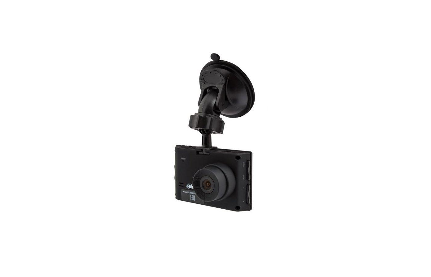 Видеорегистратор Ritmix AVR-424 LIGHT HD