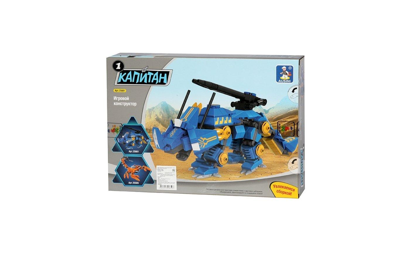 Конструктор AUSINI 25661 Герои. Робот носорог