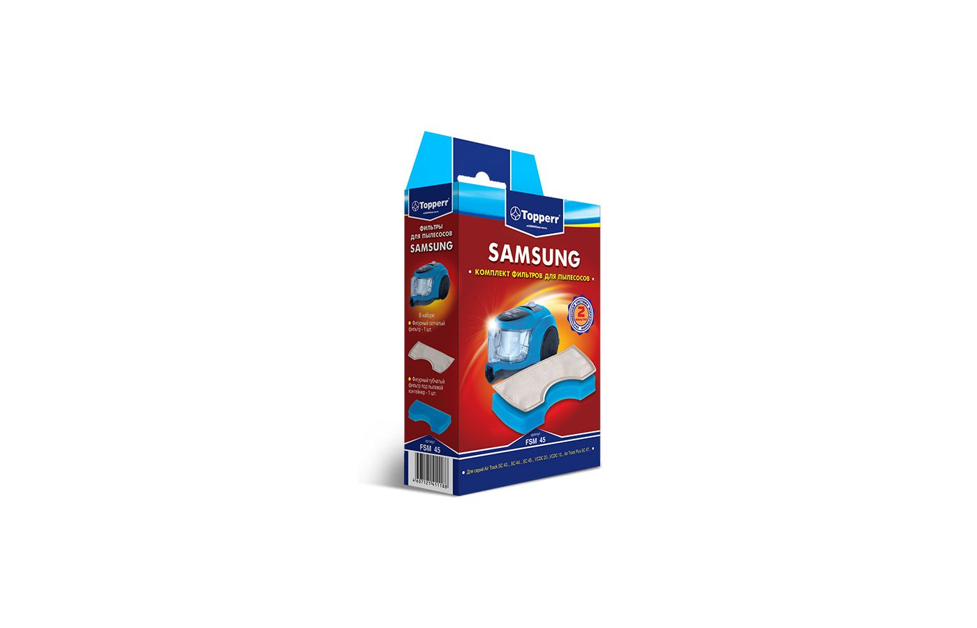 Фильтр для пылесоса TOPPERR 1111 FSM 45 комплект фильтров д/пылесоса Samsung