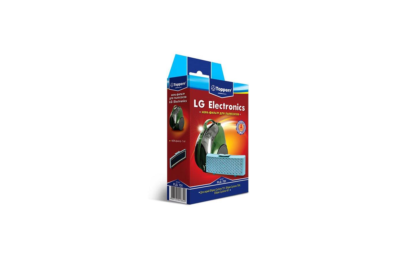 Фильтр для пылесоса TOPPERR 1131 FLG 731 HEPA-фильтр д/пылесосов LG VK73... (ADQ73254301)