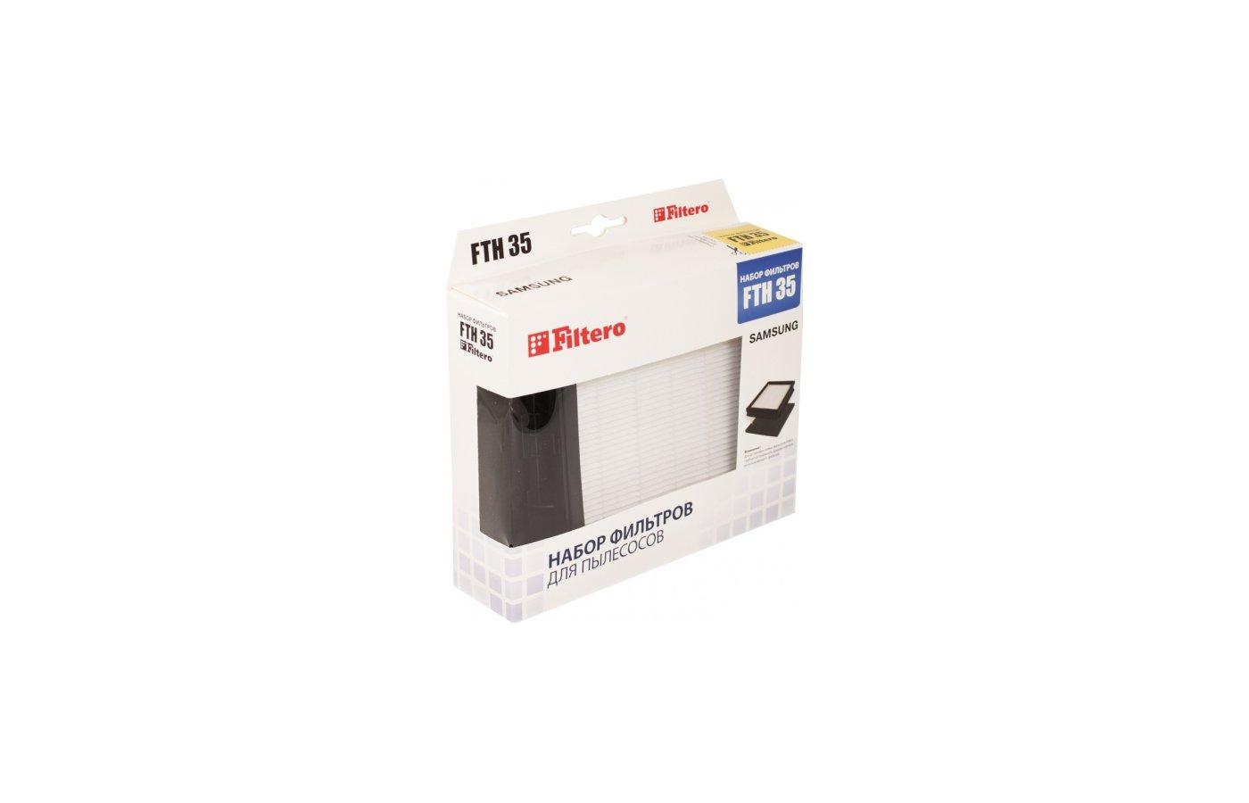 Фильтр для пылесоса FILTERO FTH 35 HEPA фильтр Samsung SD.. SW..