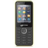 Фото Мобильный телефон Micromax X249 yellow