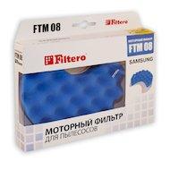 Фото Фильтр для пылесоса FILTERO FTM 08 SAM комплект мотор.фильтров Samsung