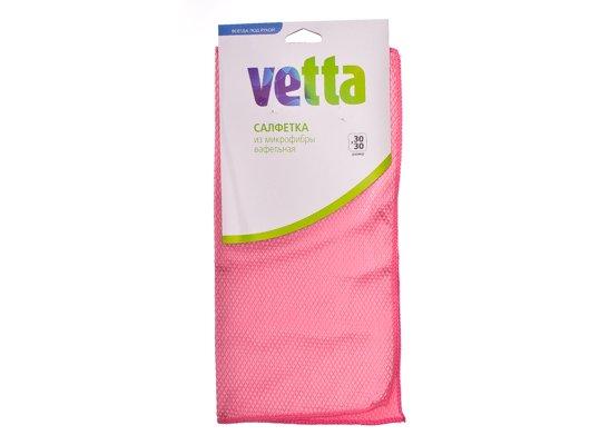 Инвентарь для уборки VETTA 448-077 Салфетка из микрофибры