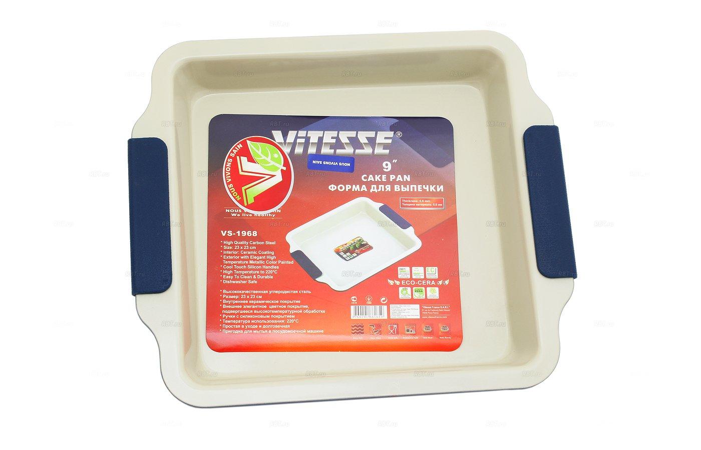 Форма для выпечки металлическая VITESSE VS-1968 Ф д/в 23*23*4см керам