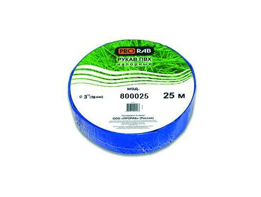 """Поливочное оборудование Prorab 800025  Шланг ПВХ для полива,диаметр 3"""",длина 25 м"""