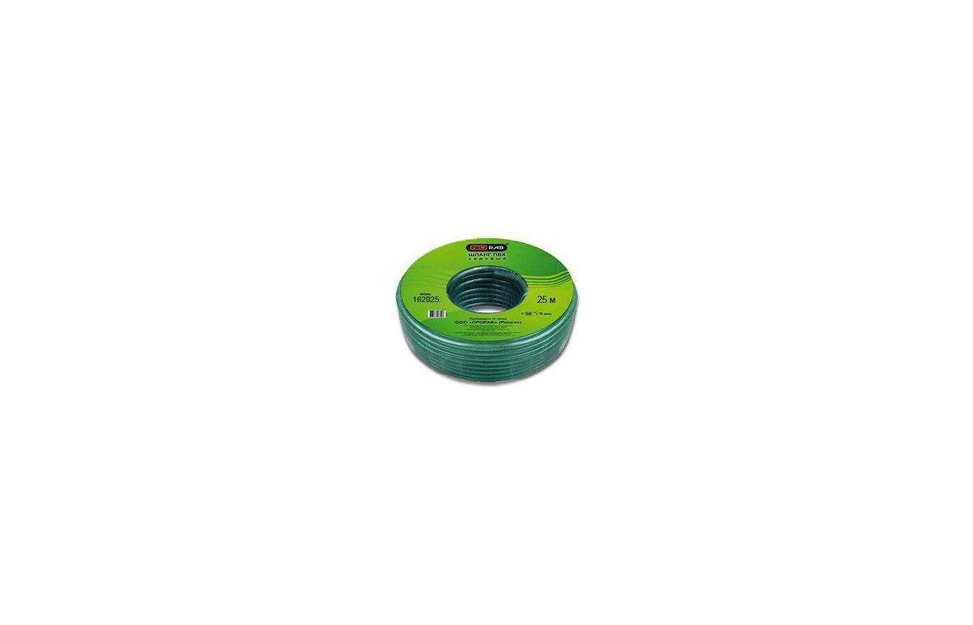 """Шланг садовый Prorab 162025  Шланг ПВХ для полива, диаметр 5/8"""", 25 м  Hobby"""