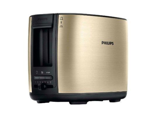 Тостер PHILIPS HD 2628/50