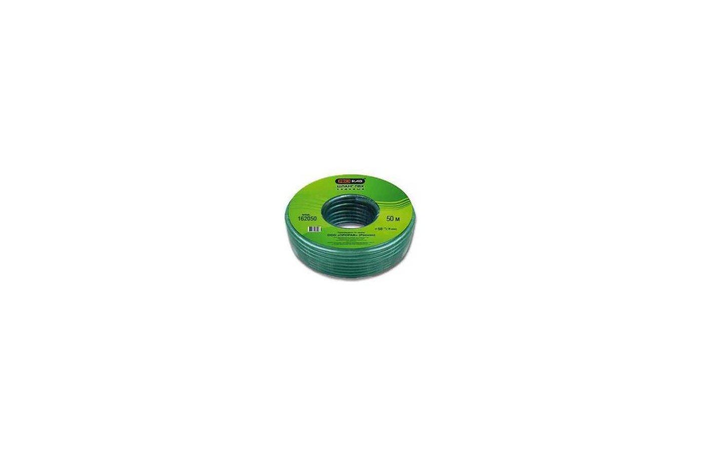 "Поливочное оборудование Prorab 162050  Шланг ПВХ для полива, диаметр 5/8"", 50 м  Hobby"