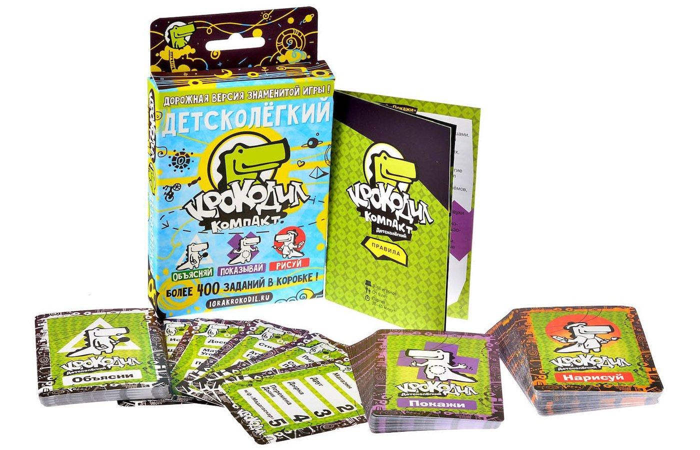 Настольная игра Magellan Крокодил Детский