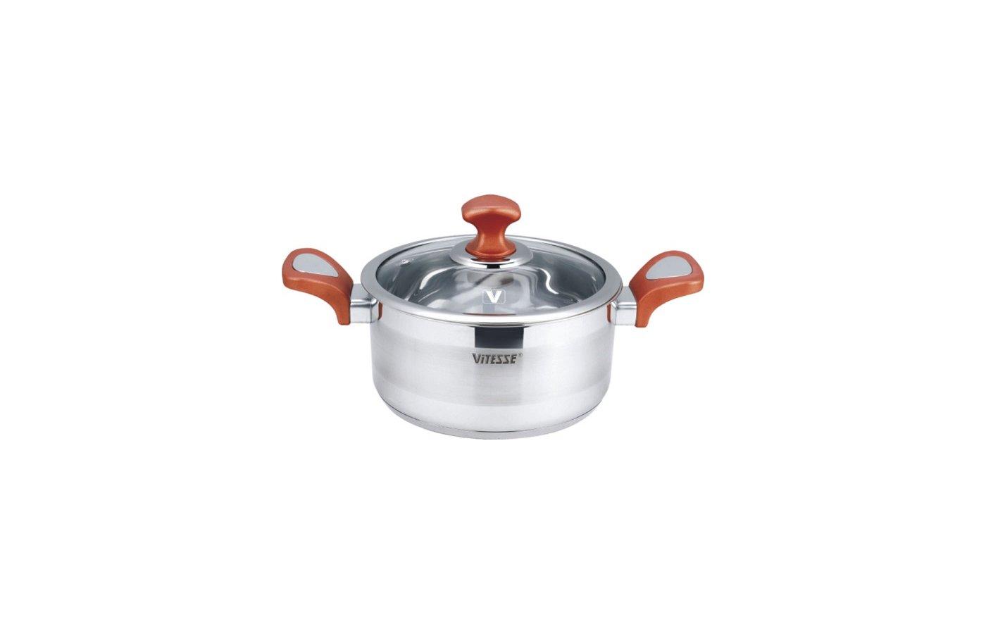 Набор посуды  VITESSE VS-2024 Набор из 7пр н/ст.