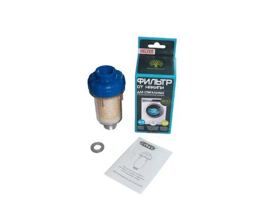 Водоподготовка HELFER HLR0079 фильтр от накипи для с/м