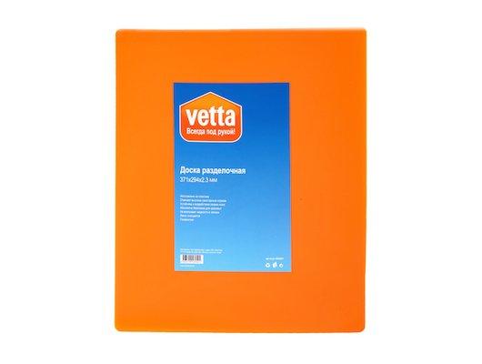 Разделочная доска VETTA 852-057 Гибкая