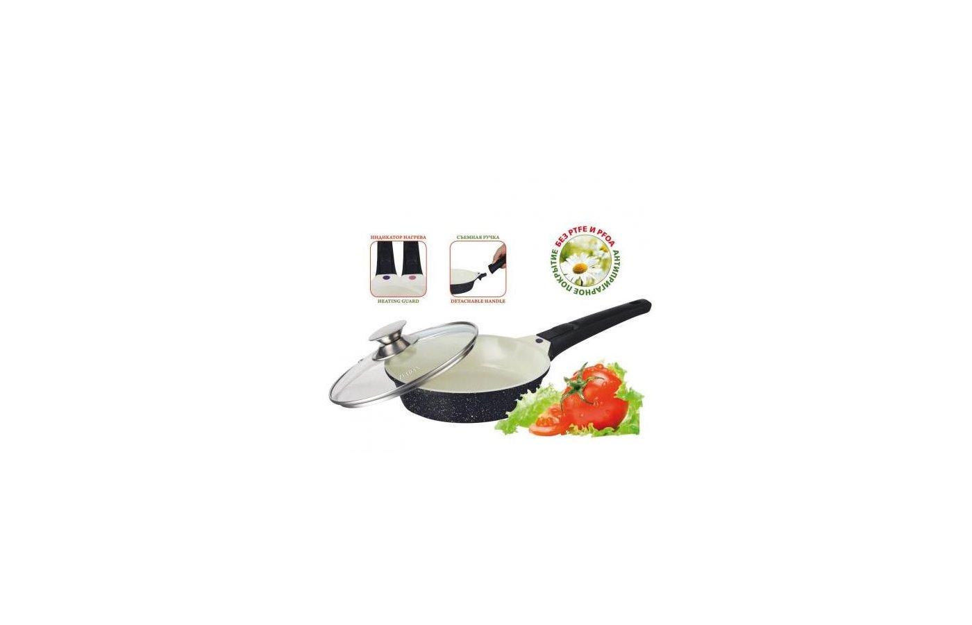 Сковорода Zeidan Z-50218
