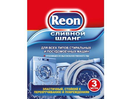 Аксессуары для подключения стиральных машин Reon 02-006 Шланг сливной  (З м)