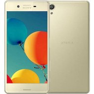 Фото Смартфон SONY Xperia X Performance DS F8132 lime gold