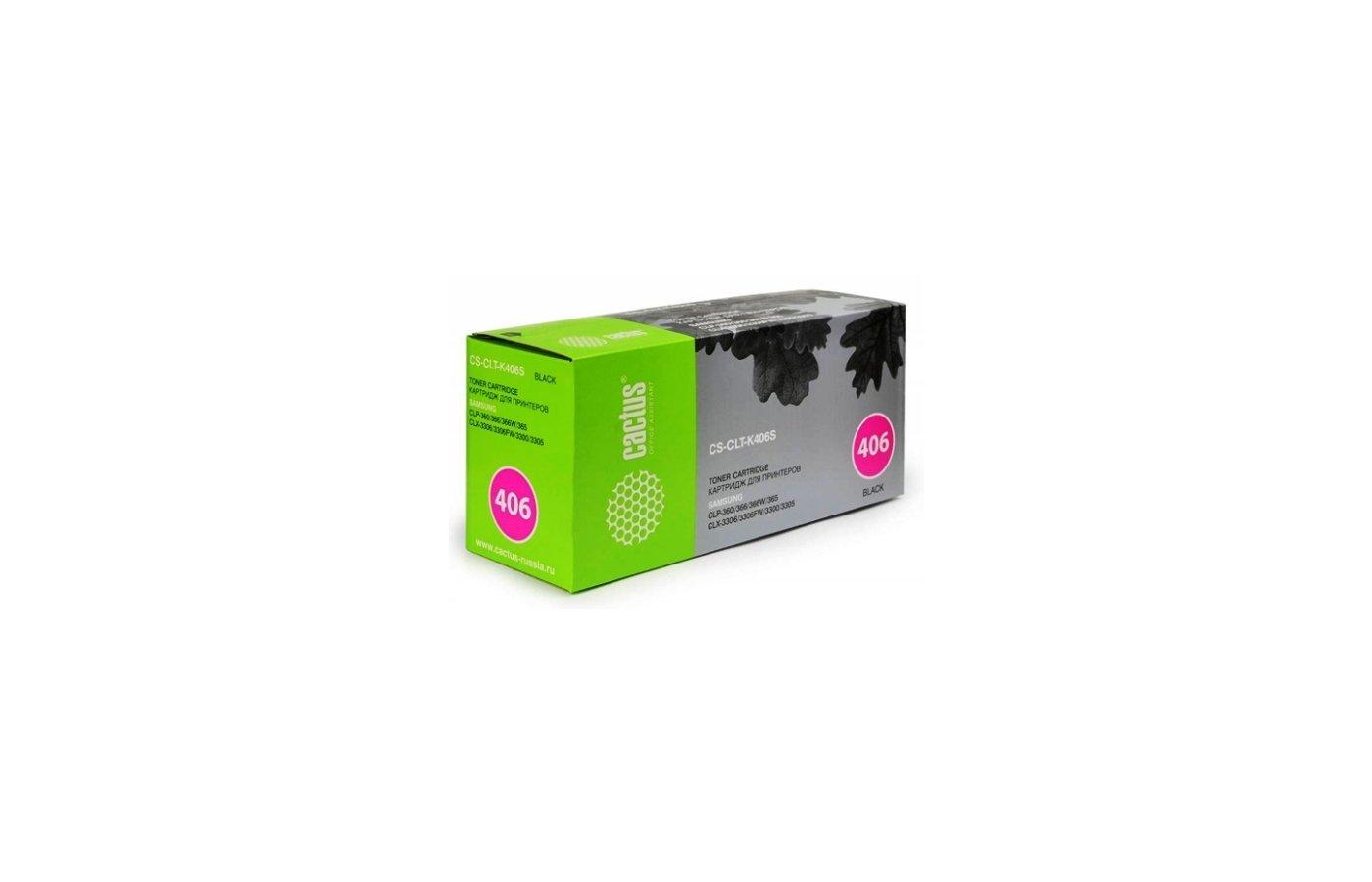 Картридж лазерный Cactus CS-CLT-K406S