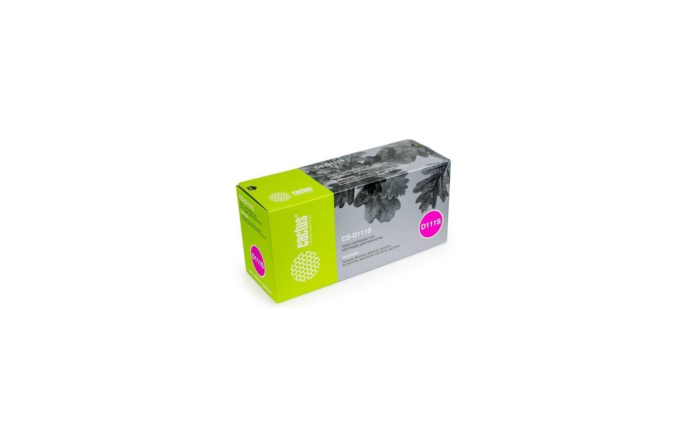 Картридж лазерный Cactus CS-D111S черный для Samsung Xpress M2022/M2020/M2021/M2020W/M2070 (1000стр.)