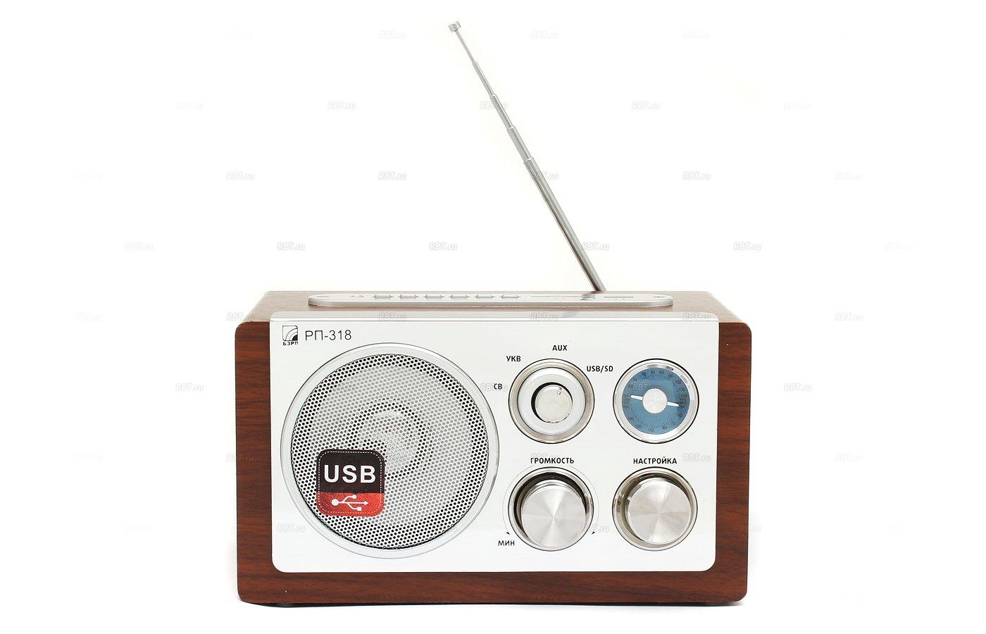 Радиоприемник БЗРП РП-318