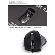 Фото Мышь проводная Zalman ZM-M400 USB 1600dpi Gaming mouse 4x buttons black color тефлон. покрытие
