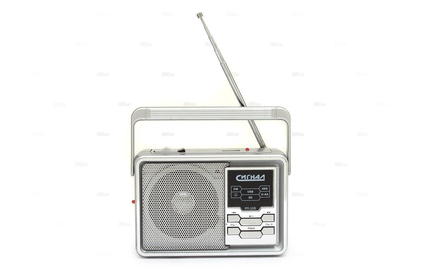 Радиоприемник Сигнал electronics РП-106