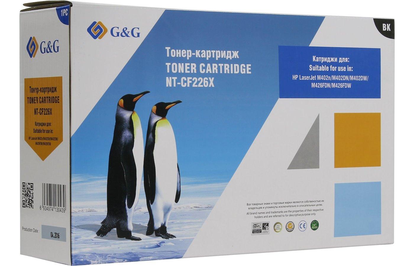 Картридж лазерный GG NT-CF226X (9000стр)
