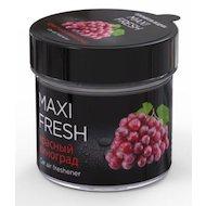 Ароматизатор  MAXIFRESH красный виноград CMF-109
