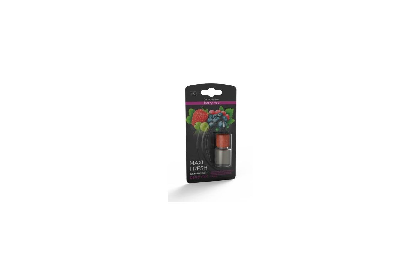 Ароматизатор  MAXIFRESH Berry mix HMF-7