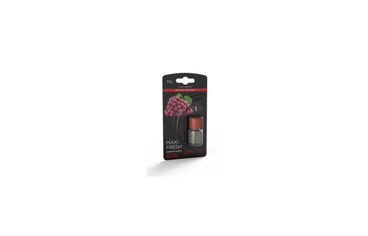 Ароматизатор  MAXIFRESH Красный виноград HMF-9