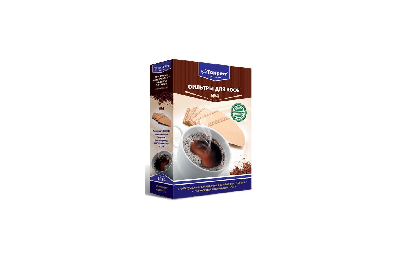 Фильтры для кофеварок TOPPERR 3014 Фильтр д/кофеварок 4
