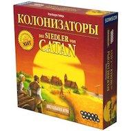 Настольная игра Hobby World 1116 Колонизаторы (3-е рус. изд.)