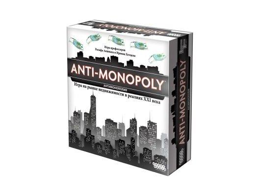 Настольная игра Hobby World 1269 Антимонополия
