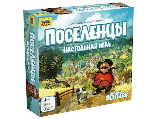 Настольная игра ЗВЕЗДА 8948 Поселенцы