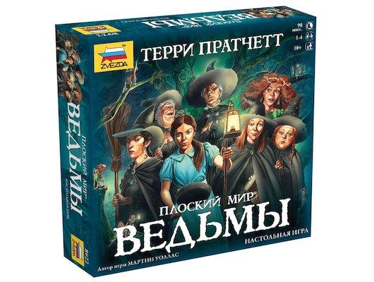 Настольная игра ЗВЕЗДА 8922 Ведьмы. Плоский мир