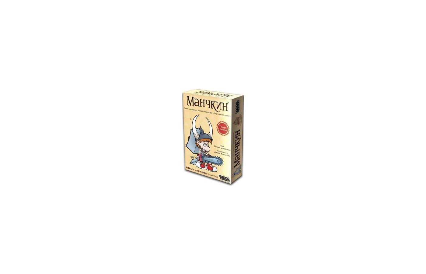 Настольная игра Hobby World 1031 Манчкин (2-е рус. изд.)
