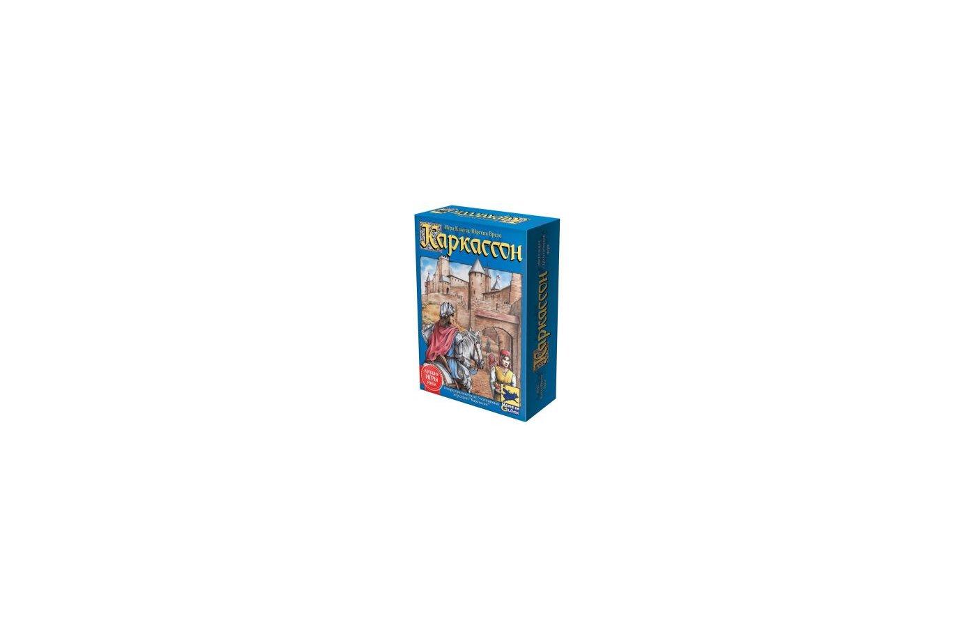 Настольная игра Hobby World 1111 Каркассон (2-е рус. изд.)
