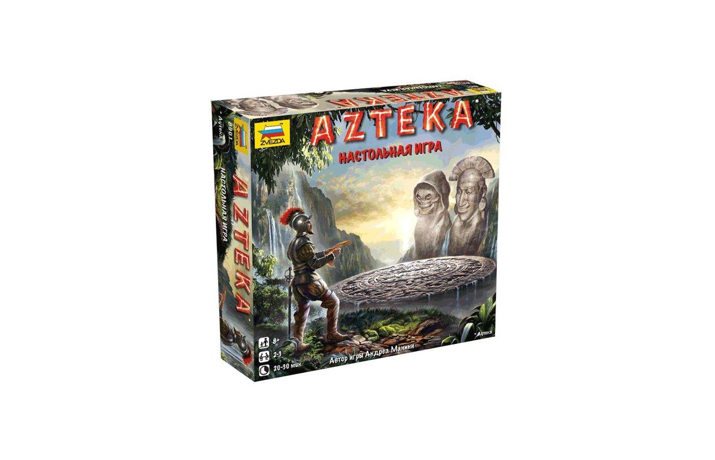 Настольная игра ЗВЕЗДА 8901 Ацтека