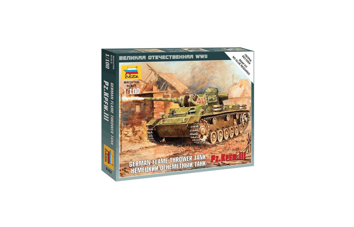 Конструктор ЗВЕЗДА 6162 Немецкий огнеметный танк Pz.Kfw III